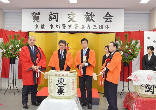 平成29年賀詞交歓会