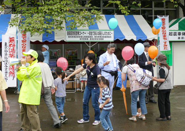 錦糸公園における安全で安心なくらしのためにキャンペーン