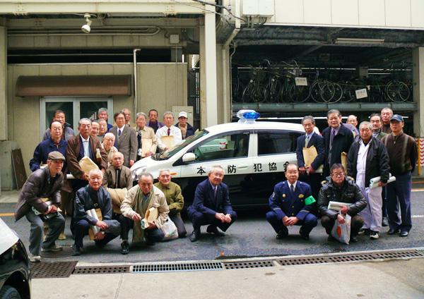 平成22年12月1日 青色防犯パトロール車寄贈式