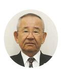 会長 榎本 敏昭